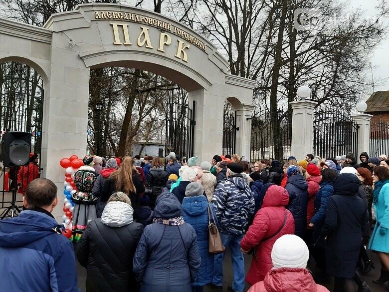 Сегодня торжественно открыли парк имени 200-летия города Александрова, фото-4