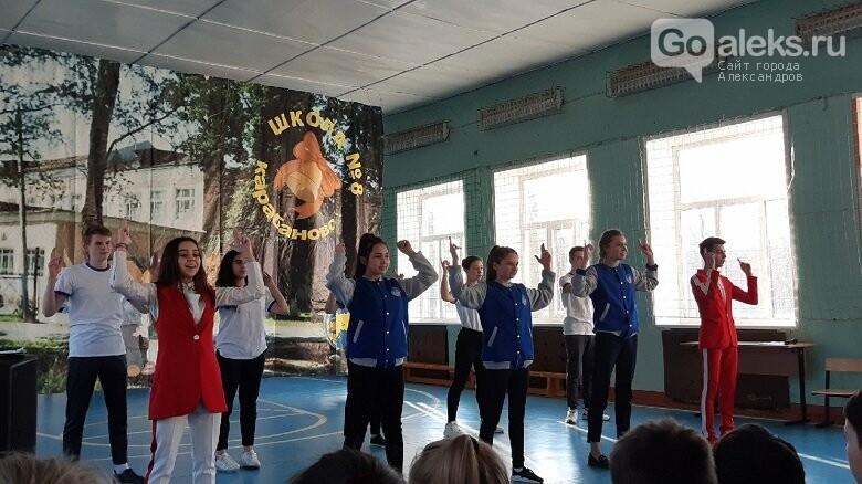8 школа города Карабаново отмечает день матери, фото-1