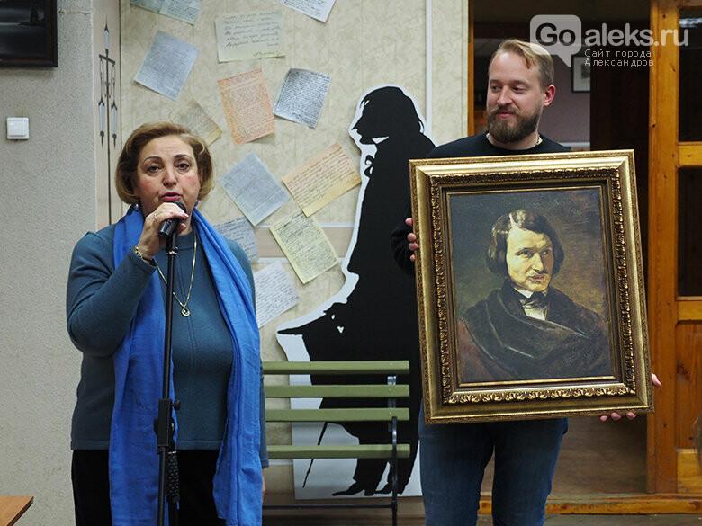 Александровской центральной библиотеке вернули имя Гоголя, фото-6