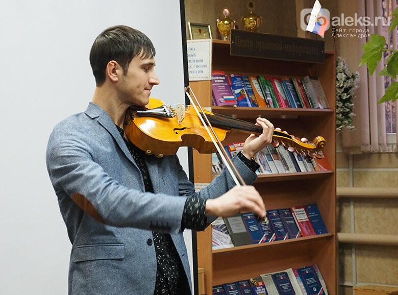 Александровской центральной библиотеке вернули имя Гоголя, фото-10