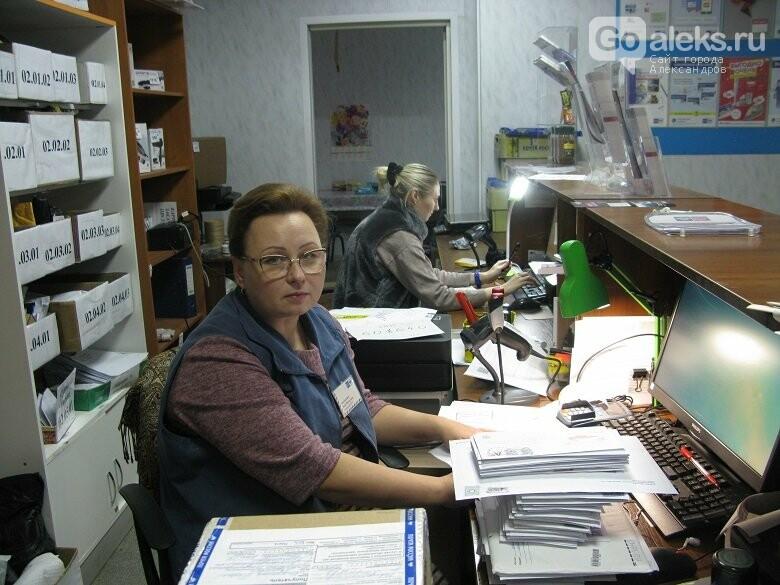 Будни и праздники карабановской почты, фото-1
