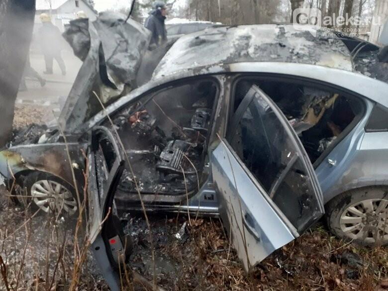 Страшная авария в Александрове, фото-2