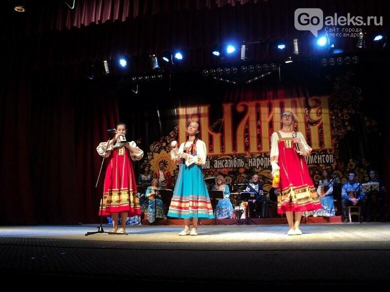 Александровский народный ансамбль «Былина» отмечает своё 40-летие, фото-4