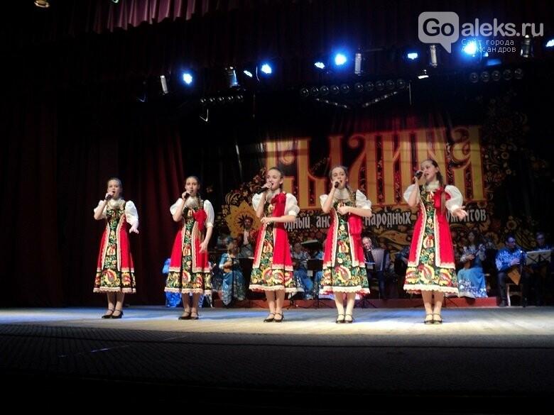 Александровский народный ансамбль «Былина» отмечает своё 40-летие, фото-14