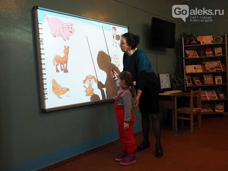 А знают ли александровские дети домашних животных?, фото-10