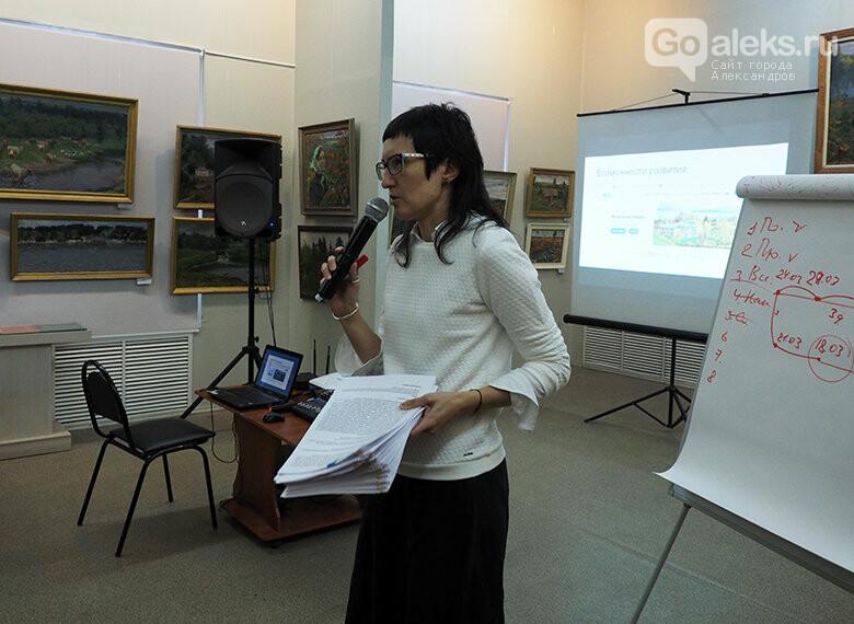 Как жителям Александровского района получить грант на свой проект?, фото-6
