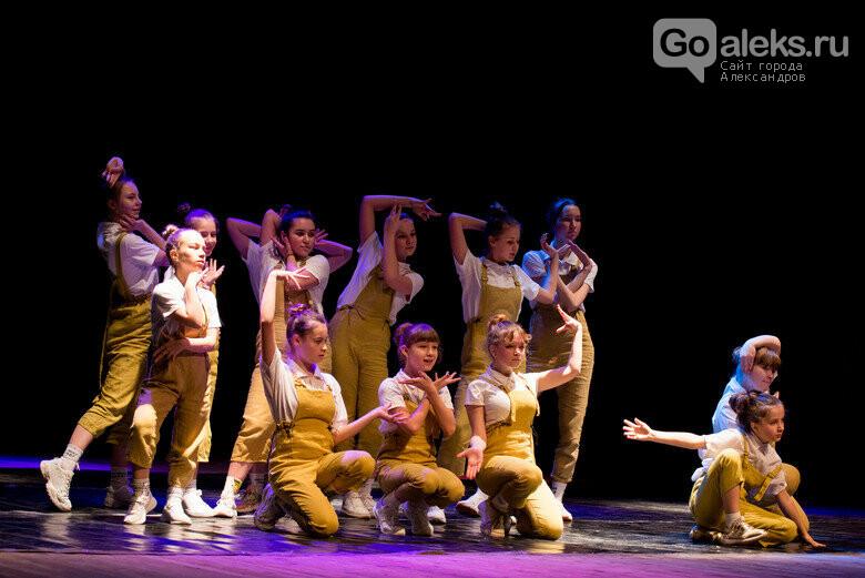 Александровская танцевальная школа «B-Zone» отметила 8-летие в ДК «Юбилейный», фото-6