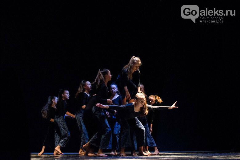 Александровская танцевальная школа «B-Zone» отметила 8-летие в ДК «Юбилейный», фото-8