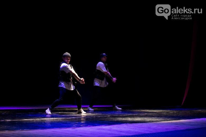 Александровская танцевальная школа «B-Zone» отметила 8-летие в ДК «Юбилейный», фото-3