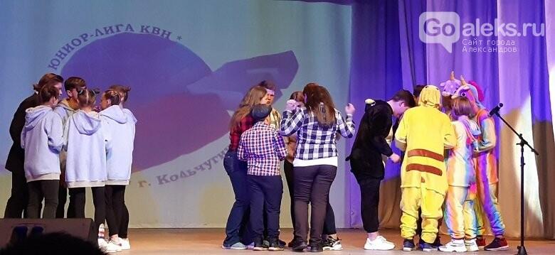 """""""Переходный возраст"""" открыл Юниор-лигу КВН в Кольчугино, фото-5"""