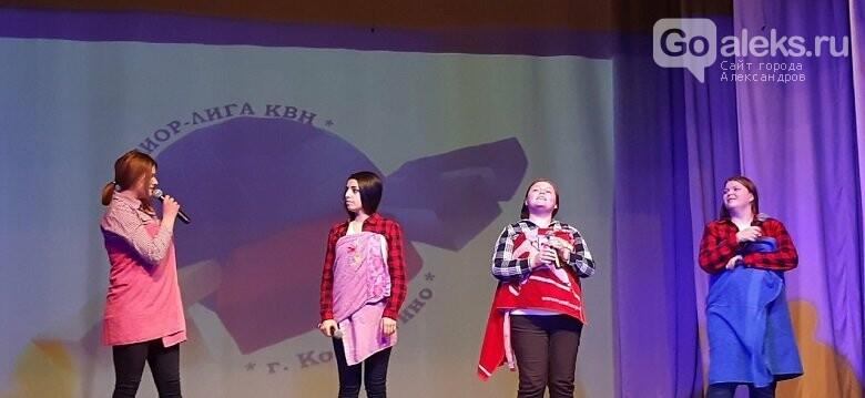 """""""Переходный возраст"""" открыл Юниор-лигу КВН в Кольчугино, фото-2"""