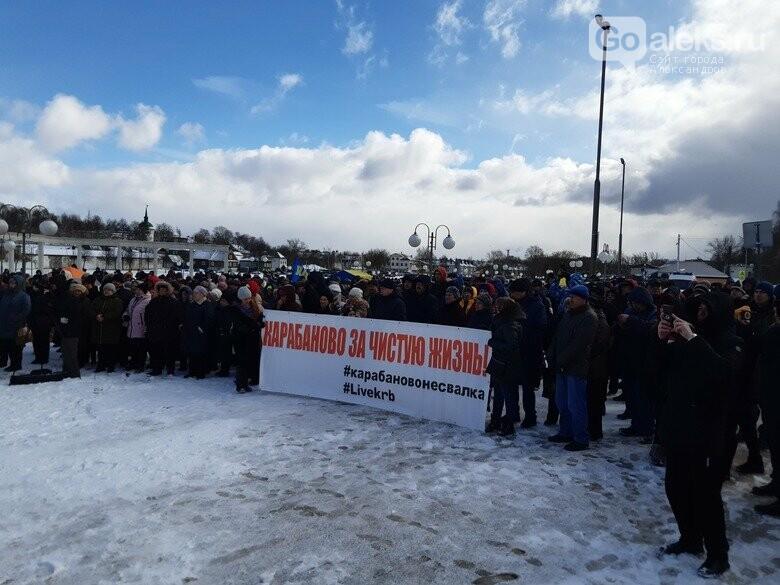На митинге в Александрове «Народный патруль» окончательно объединил горожан против мусора, фото-3