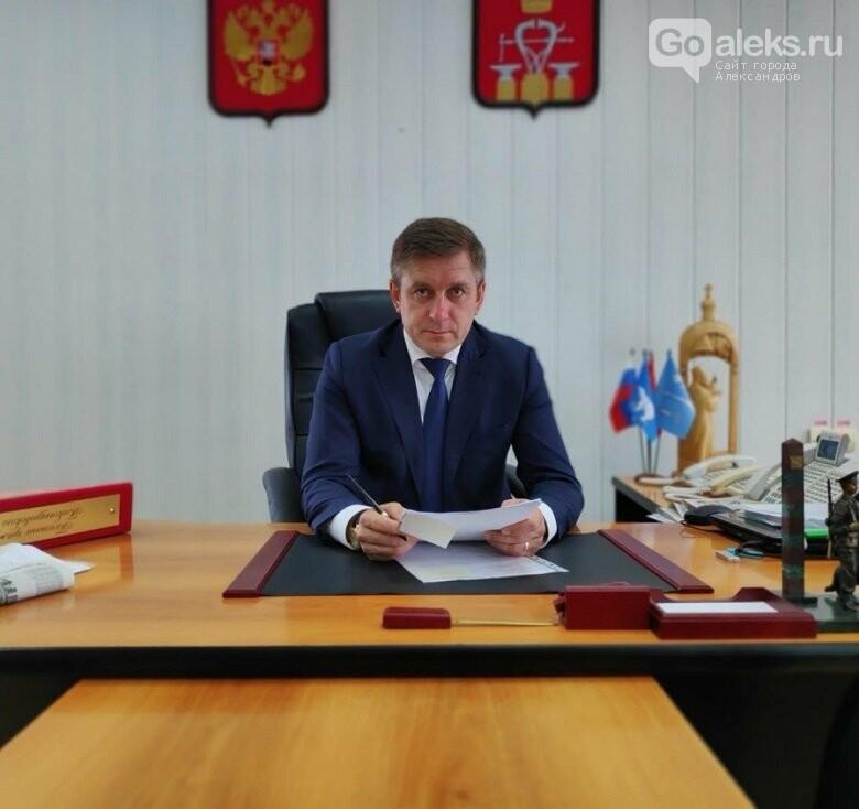 Последний рабочий день Дудорова на посту главы Александровского района, фото-1