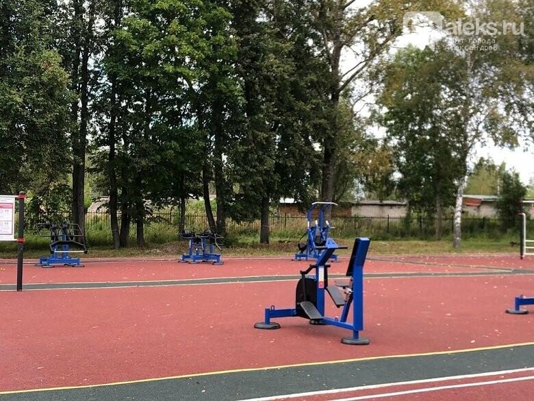 В Струнино построили новую спортивную площадку, фото-3