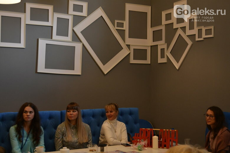 Встреча бизнес мам в Александрове, фото-3