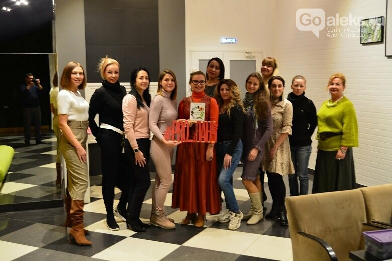 Встреча «Мир бизнес-мам Александров», Goaleks.ru