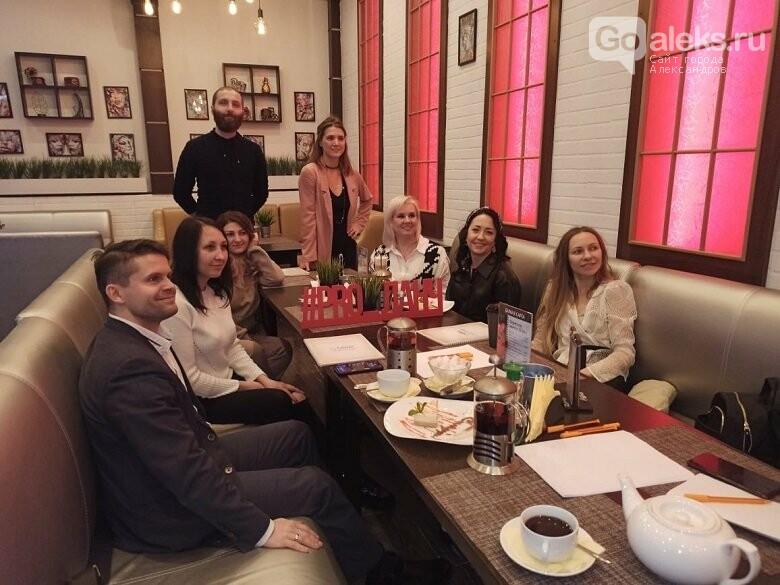 Встреча со специалистом по финансам в Александрове, фото-1