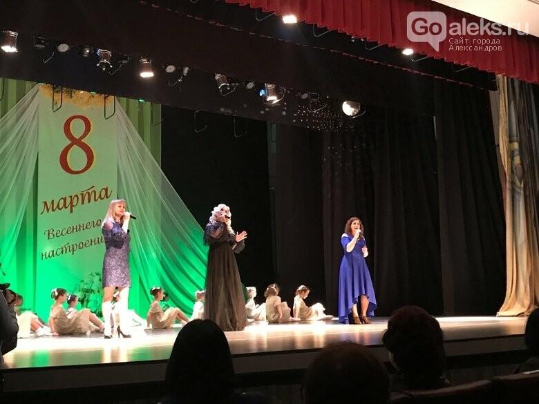 Концерт в честь 8 марта в Александрове