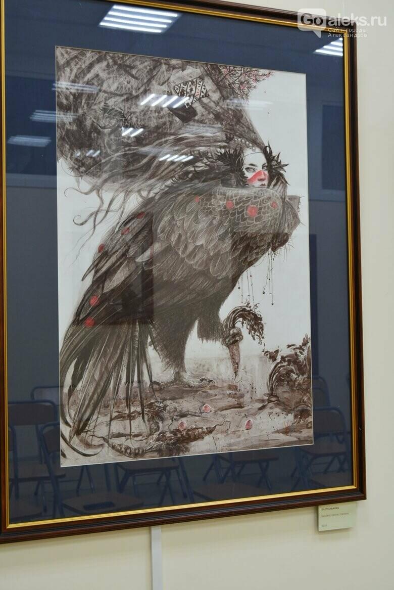 В Александрове состоялось открытие выставки молодой художницы из Хотьково, фото-19