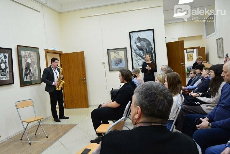 В Александрове состоялось открытие выставки молодой художницы из Хотьково, фото-2