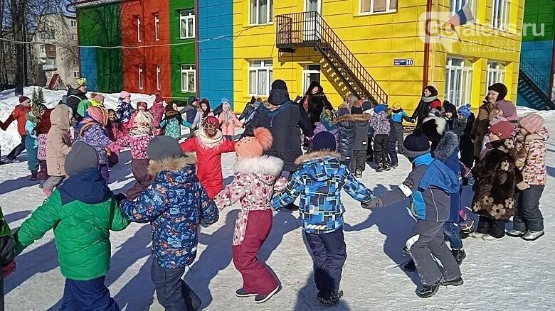 Как отметили Масленицу первоклассники из школы №14 в Александрове, фото-2