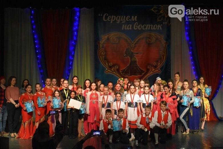 ККЗ «Южный» в Александрове провел конкурс «Сердцем на восток