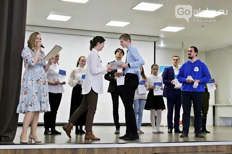Ученица из Александрова победила в конкурсе чтецов, фото-1, Администрация 33 региона