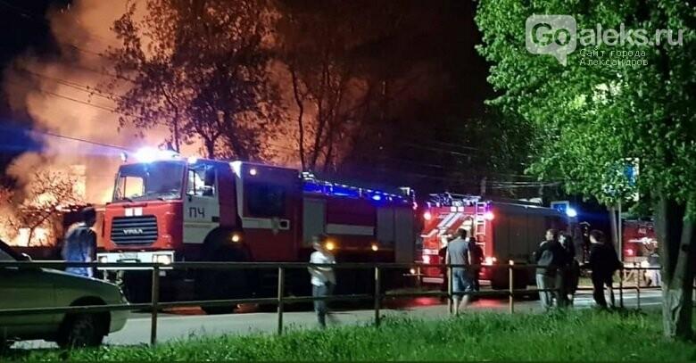 Пожар в Александрове, МЧС 33 региона