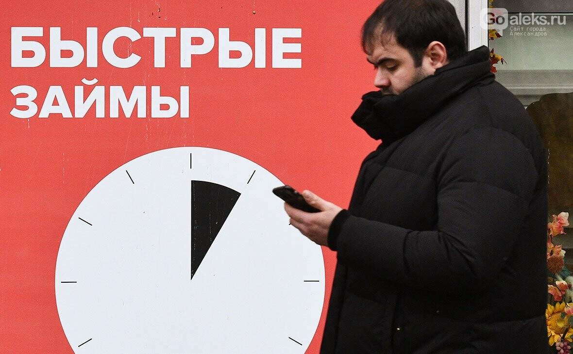 Во Владимирской области жители стали меньше занимать в МФО, фото-1