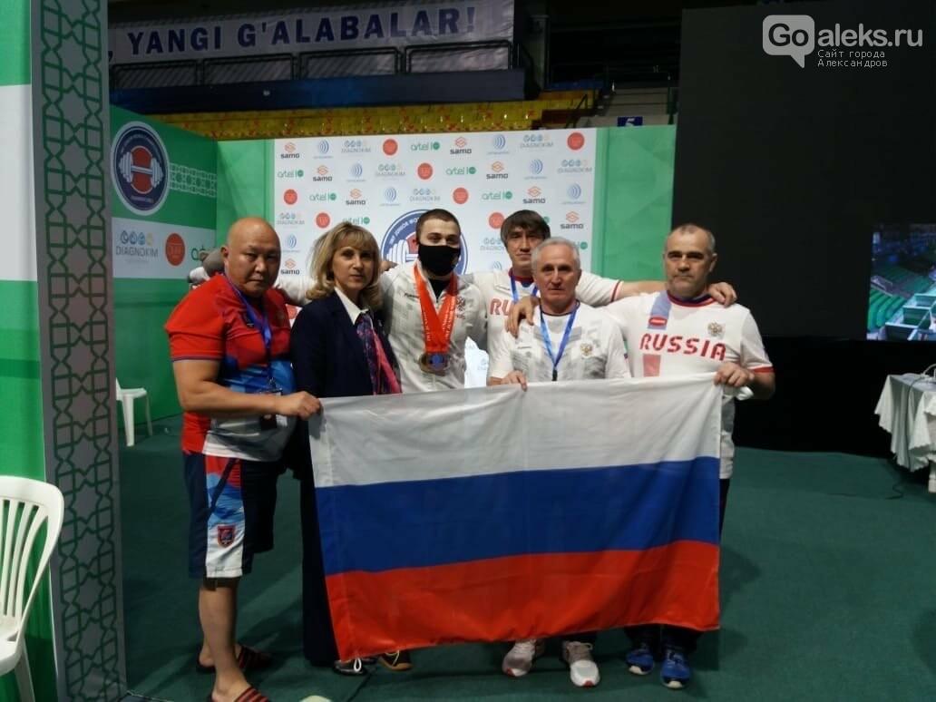 Первенство Мира по тяжелой атлетике среди юниоров, А. Стешин