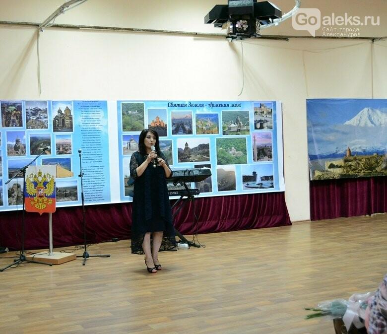 В Александрове прошел армянский мемориальный вечер, фото-1, Goaleks.ru