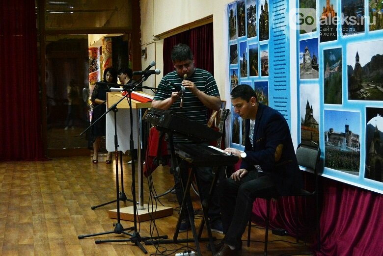 В Александрове прошел армянский мемориальный вечер, фото-3, Goaleks.ru
