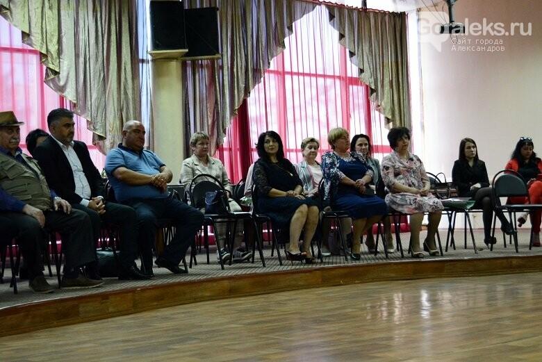 В Александрове прошел армянский мемориальный вечер, фото-11, Goaleks.ru