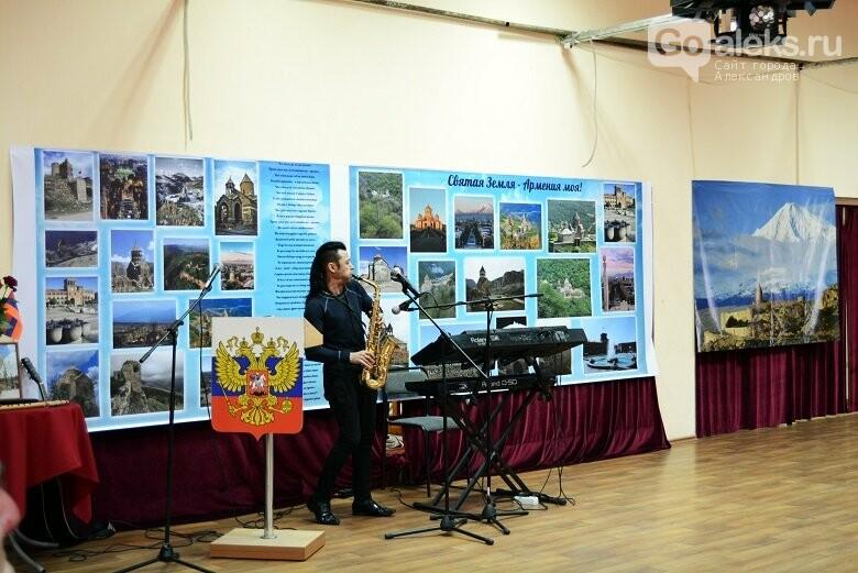 В Александрове прошел армянский мемориальный вечер, фото-6, Goaleks.ru