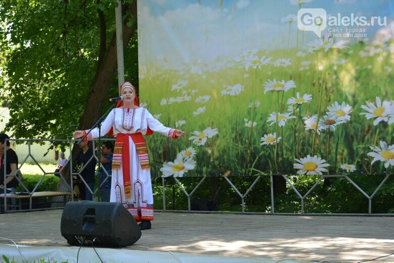 В Александрове состоялся 10-й фестиваль традиционной народной культуры «Живи, родник!», фото-7