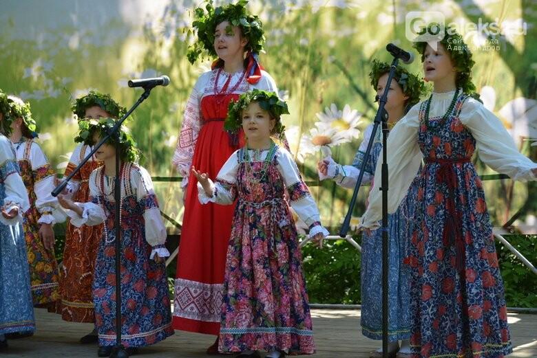 В Александрове состоялся 10-й фестиваль традиционной народной культуры «Живи, родник!», фото-20