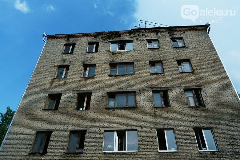 Состояние здания общежития по адресу Маяковского 1, Александров, goaleks.ru