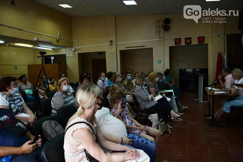 Встреча поорельцев с администрацией Александровского района, goaleks.ru